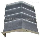 卧式加工中心钢板导轨防护罩