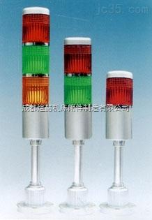 微型机床车床照明工作灯LED四川厂家产品图片