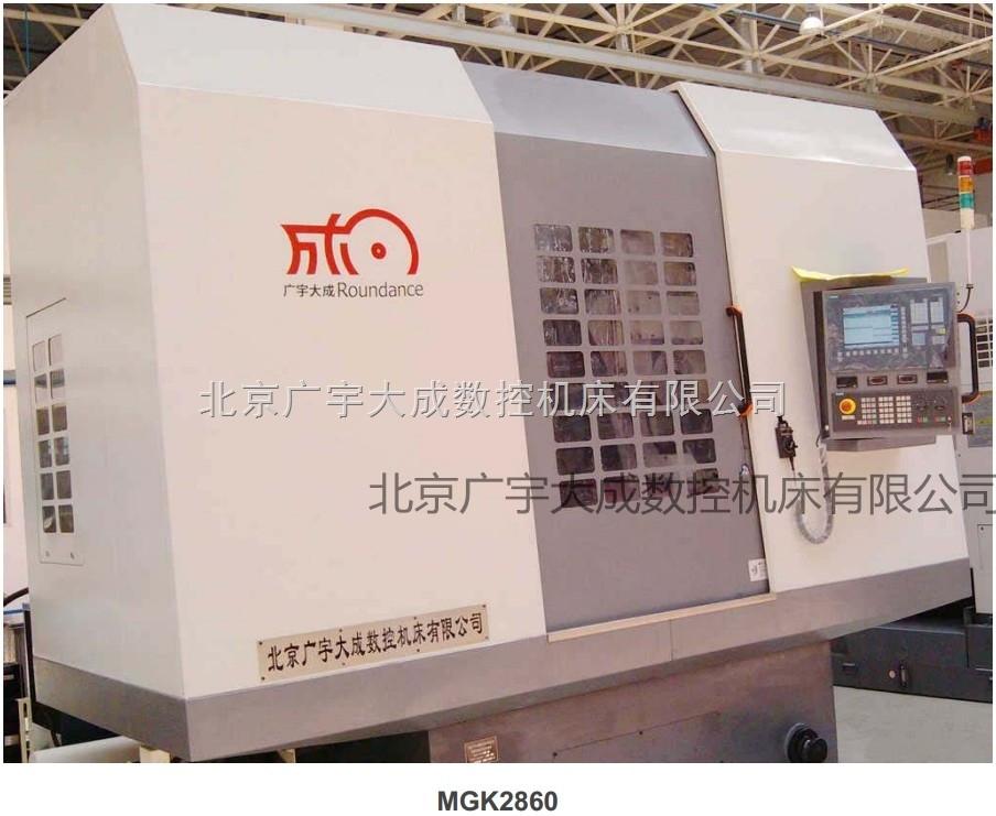 MGK2860高精度数控立式万能磨床