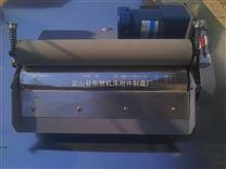 定制平面磨床磁性分离器