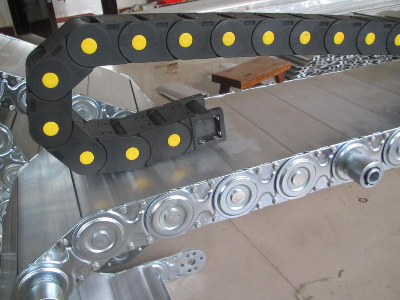 穿线油管塑料拖链
