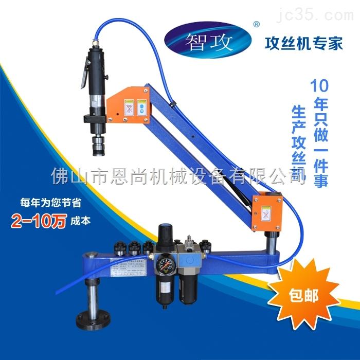 火爆热卖台湾伟祥气动攻丝机性能良质价低只需2650