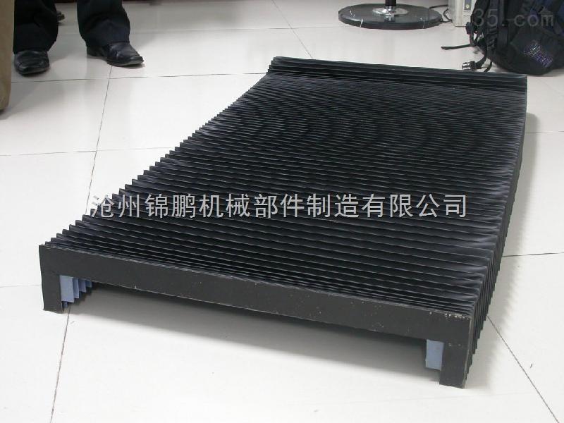 风琴式导轨防油罩