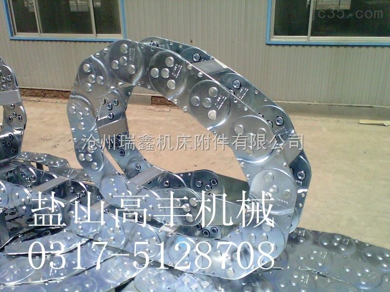 工程钢铝拖链,穿线钢铝拖链,钢铝拖链,钢铝拖链价格