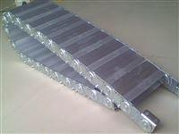 封闭式装载机电缆钢铝拖链