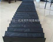 机床特种风琴防护罩