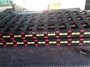 30系列尼龙拖链30系列增强尼龙拖链