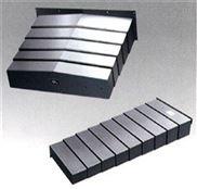 CNC加工中心钢板防护罩供应商