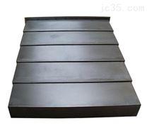 落地镗床专用钢板防护罩