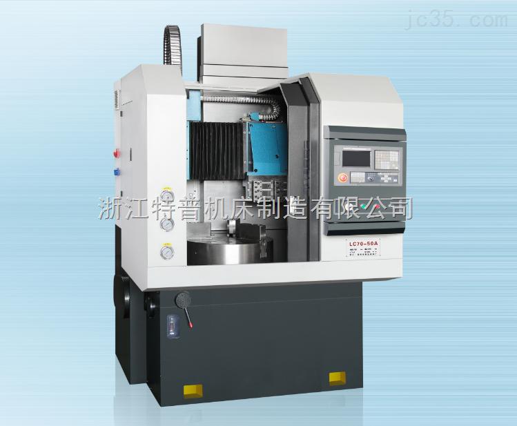 数控车床lc70-50a采用机电一体化设计