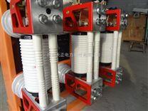 西安高压断路器ZN28-12 中电力网