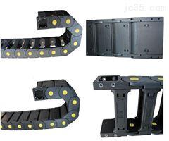 厂家直供桥式塑料坦克链