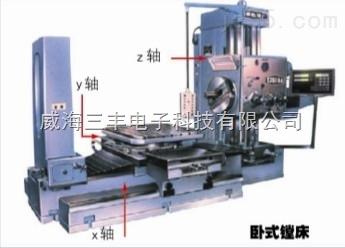 镗床三轴数显改造专业磁栅尺光栅尺数显表安装维修