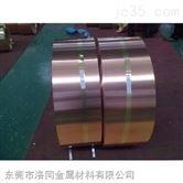 喀什T2紫铜止水板—0.7mm止水紫铜带