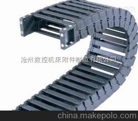 30*100电缆塑料拖链