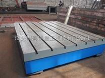 河北T型槽铸铁平台铸铁平板