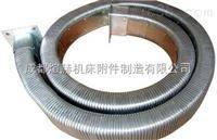 机床穿线导管防护套厂家|全封闭美观型导管保护套型号规格