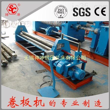 供应SW11XB-25*2500机械水平下调式三辊卷板机