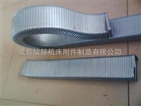 JR-2型矩形金属软管 全封闭方形金属穿线电缆拖链【现货供应】
