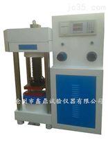 DYE-2000S全自动混凝土压力试验机