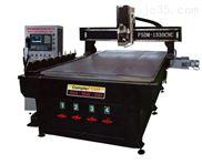 CNC直排式自动换刀木工镂铣机