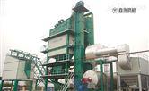 鑫海路机5000型沥青混合料搅拌站