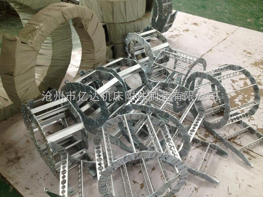 TL系列钢制拖链 钢铝拖链规格 济宁