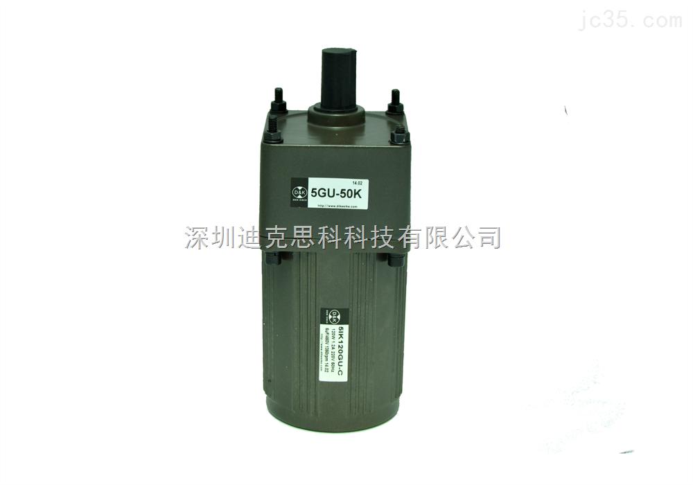 深圳迪克电机长期供应2IK10GN-C微型交流电机