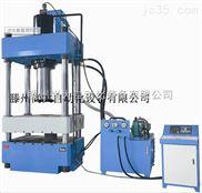 200T三梁四柱液压机、250T快速三梁四柱压力机、PLC数控油压机
