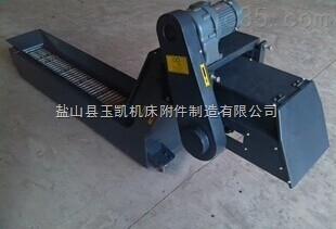 冲压机床无缝链板排屑输送机