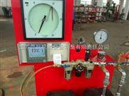 供应气动试压泵 电动试压泵 自控配套工程,