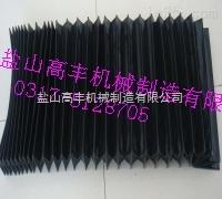 油杠防护罩 气杠防尘罩 风琴式柔性防护罩  防尘折布出售