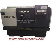 CK6150-卧式数控车床CK6150