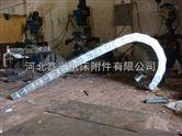 桥式拖链、弯曲拖链、钢制拖链专业制作