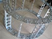 机床钢制拖链生产厂家