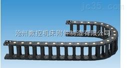 鞍山电缆拖链,抚顺坦克链,锦州塑料拖链