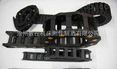汕头塑料电缆拖链,韶关尼龙工程拖链,佛山塑料拖链