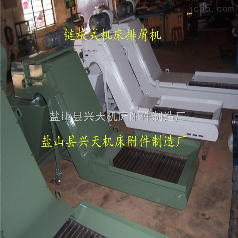 生产供应济南数控机床排屑机  装配镀锌链板排屑 整机喷涂工艺 全直销