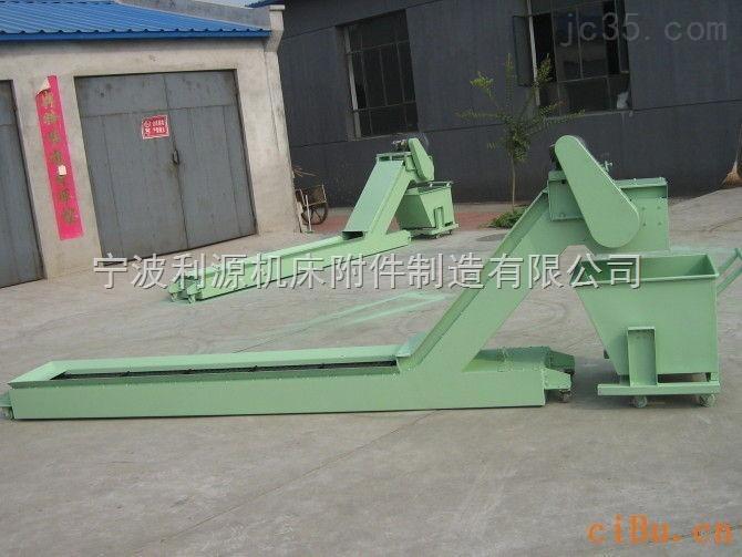 宁波链板式排料机