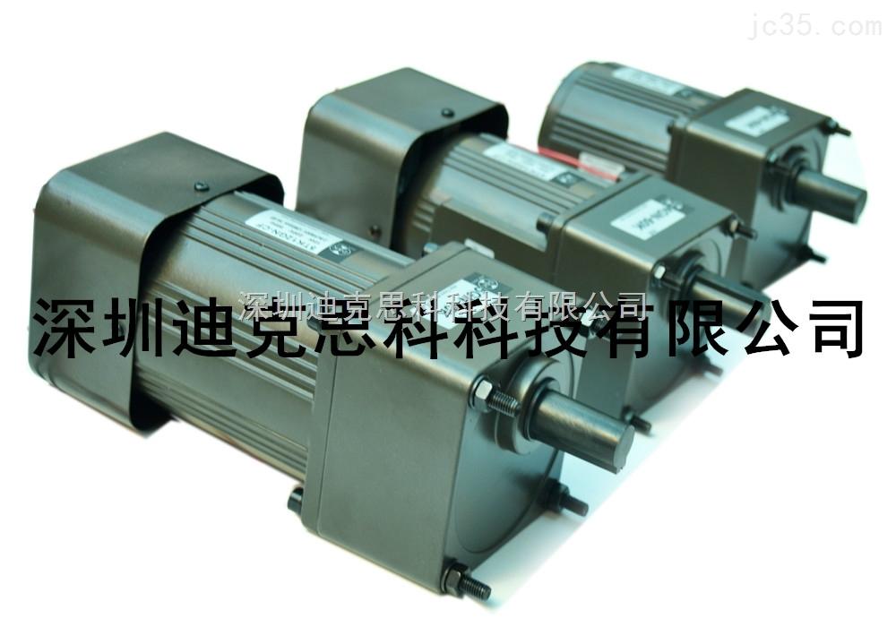 深圳迪克电机长期供应5IK90GN-CF/5GN200K微型交流调速电机