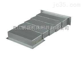 龙门磨床伸缩式钢板防护罩
