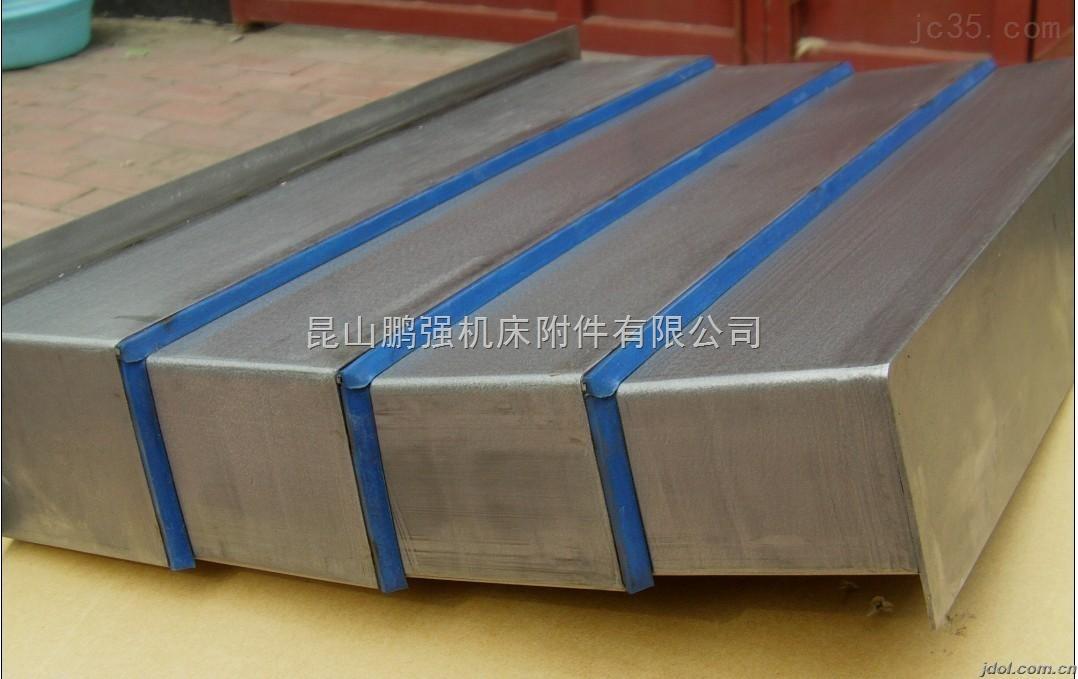 昆山龙门镗铣床导轨钢板防护罩