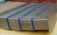 上海鋼板防護罩供應商