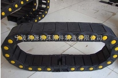 上海嘉兴全封闭工程塑料拖链