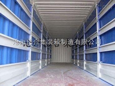 散货集装箱