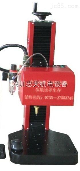 深圳模具打码机,平面打标机,气动打标机