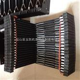 耐高温伸缩式风琴防护罩