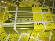 瑞典伊萨OKAutrod16.75不锈钢焊丝