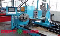上海前山供应管道切管机 钢管切割机 相贯线切割机厂家