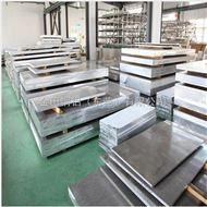 直销西南铝6061铝板,5052薄铝板6063铝排,深圳7075中厚铝板